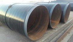 3pe防腐螺旋钢管厂家