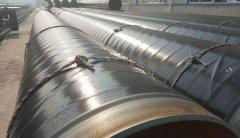 3pe防腐钢管加工